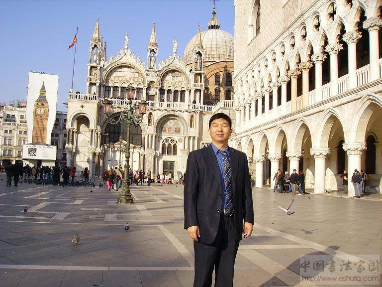 龚洪林书画工作室全球招收首届书法学员方案