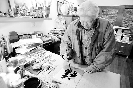 著名学者 书法家郭仲选先生在杭州逝世