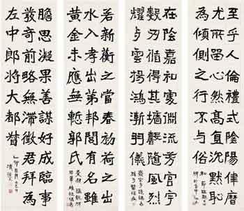 晚清大家李瑞清的书法艺术 - 知足常乐 - 知足常乐的博客