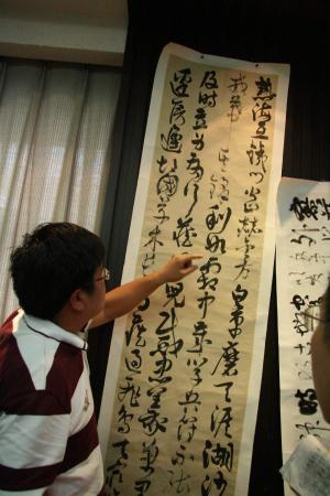 南京举办第三届兰亭奖创作重点作者观摩点评会