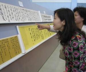 全国首届手卷书法作品展览在盐城展出