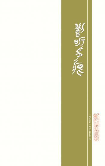 刘昕篆刻作品集《刘昕印痕》出版(附全部图片)