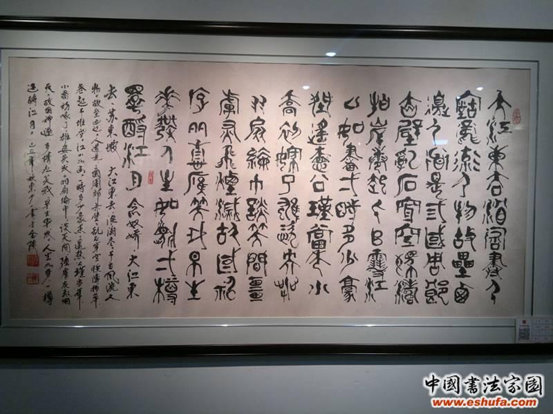 南京/东少一书法作品欣赏: