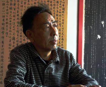 专访兰亭奖获得者吴行:我只是痴迷于写字