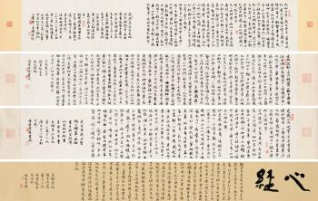 江苏聚德2013春季艺术品拍卖会精彩纷呈