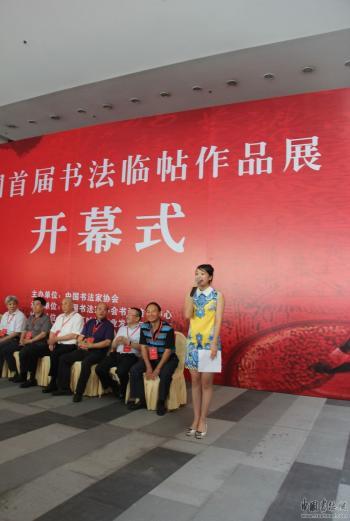 全国首届书法临帖作品展在深圳大芬美术馆展出