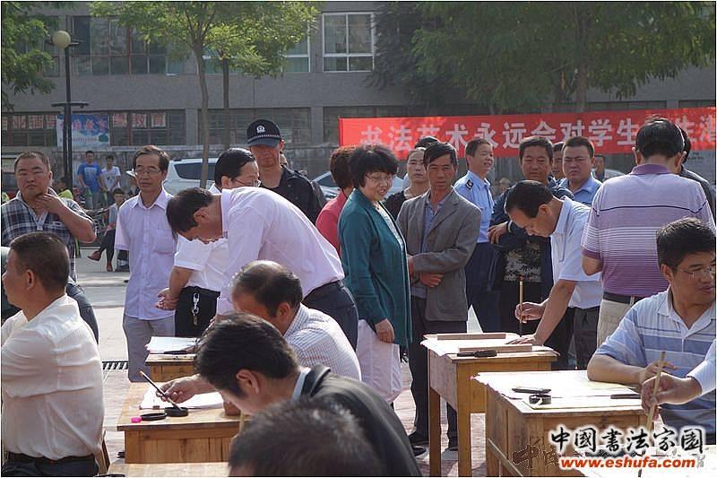 """青海省海东市乐都区被中国书协授予""""中国书法之乡""""称号 - 中国书法家园"""
