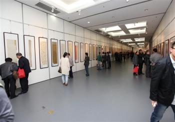 全国首届书法小品展开幕在无锡博物院隆重开幕