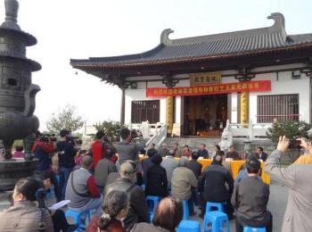 复建惠济寺书画名家慈善义捐公益活动在南京浦口举行