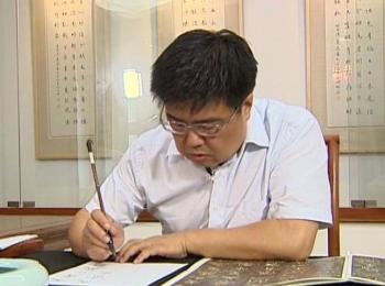 视频:李啸临褚遂良《雁塔圣教序》,笔笔精彩,值得收藏!