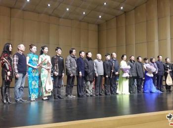 金钟回响——2015新年民族音乐会在南京保利大剧院举行