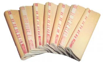 宣纸——中国书画的奥秘