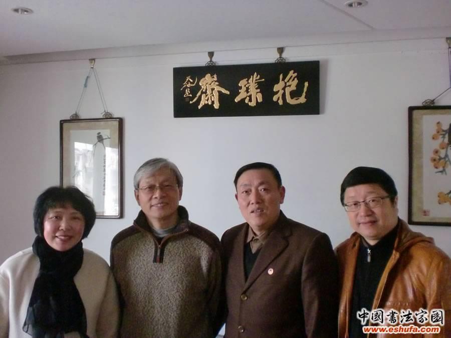 汪寅生率江苏省直书法家协会主席团拜访老书家