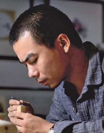第五届中国书法兰亭奖一等奖获得者(岳奇)