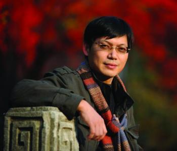 第五届中国书法兰亭奖一等奖获得者(王卫军)