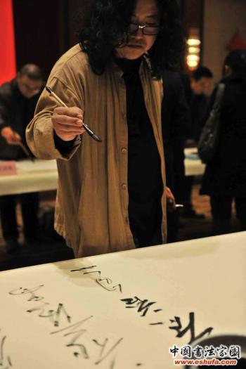 第五届中国书法兰亭奖一等奖获得者(金泽珊)