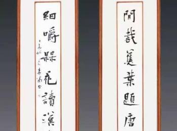 视频:著名书法家李啸2015年最新书法创作视频