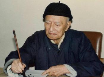 视频:《中国书画名家》丹青丰碑 林散之