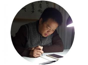 国展获奖书家王登峰最新楷书作品