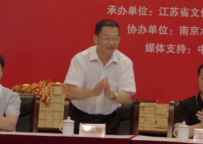 化促进会副主席赵志刚-第六届江苏省少年儿童现场书画大赛在南京科
