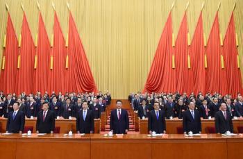 中国文联第十次全国代表大会代表名单(共1550人)