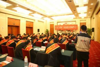 """第二届""""中华情""""全国诗歌散文联赛颁奖大会在京举行"""