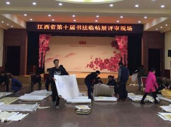 江西省第十届书法临帖展评审揭晓(附获奖入展入选公示名单)