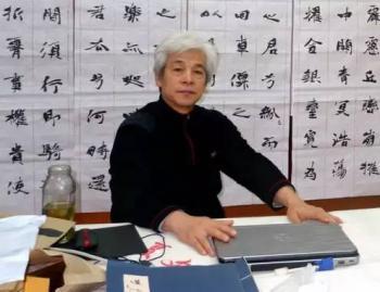 【评委解读】全国第三届隶书展作品全面回顾分析
