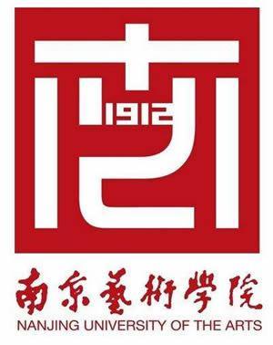 南京艺术学院2017年书法专业考试试题(湖南、山西、河北、安徽)