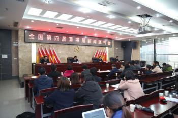 全国第四届草书展将于3月28日在湖南永州开幕