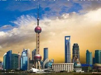 """第二届""""新上海人风采""""书画作品展征稿启事(2018年4月30日截稿)"""