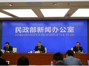 """民政部发布""""非法社会组织名单"""",中国硬笔书法家协会赫然在列!"""