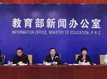 教育部:这16所高校获批新设书法本科专业!