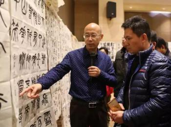 中国书法家园篆书创作高研班(第1期)招生,6月9日开课!