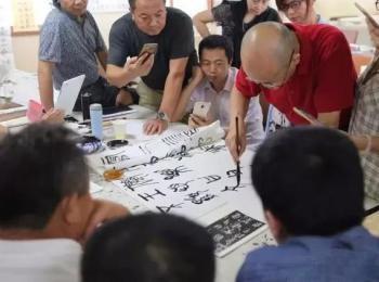 中国书法家园篆书创作高研班招生,仇高驰教授主讲!