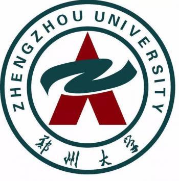 郑州大学书法学院教师招聘启事(2020年8月31日截止)