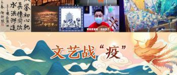 """""""湖湘风华 文艺战疫"""" 新创优秀美术书法摄影作品海外征稿启事(2020年5月30日截稿)"""