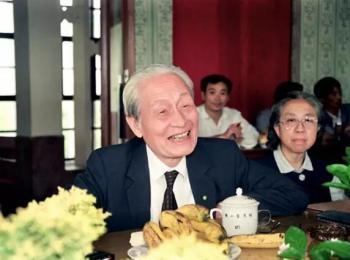 赵朴初书法艺术研讨会征稿启事(2020年4月30日截稿)