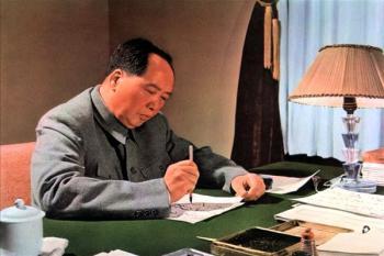 """第四届""""润德奖""""纪念毛泽东同志《送瘟神》发表62周年全国书法大赛征稿启事"""