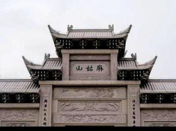 总奖金145000元,第二届麻姑山全国颜体书法大展征稿启事(2020年12月31日截稿)