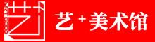 南京艺加美术馆历届展览专题